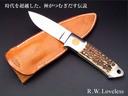 knives_photo_lav1_l.jpg