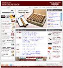 shop_webonlineshop.jpg