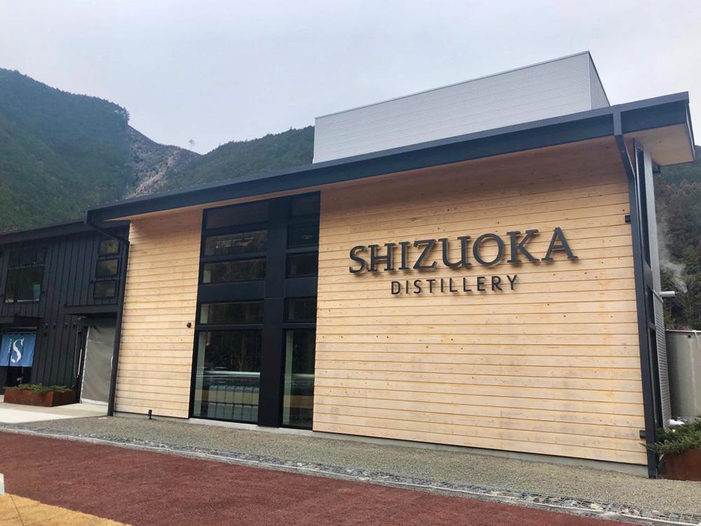 shizuoka-distillery.jp01.jpg