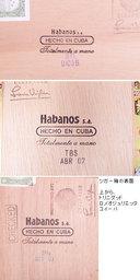 cigar_habanossa02.jpg