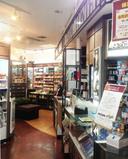 姉妹店 タバコ・フォンテ
